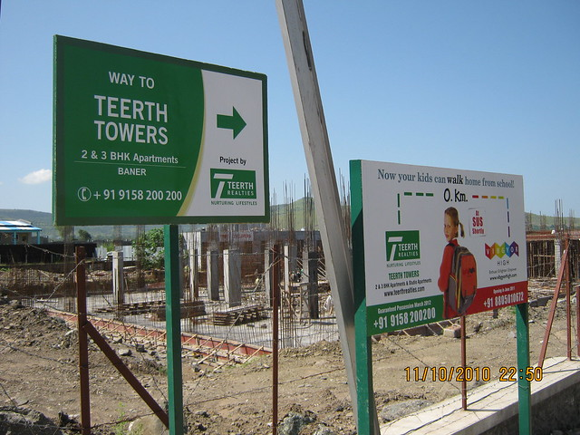 Teerth Realties' Teerth Towers, 2 BHK and 3 BHK Flats at Baner Sus Pune - Construction UpdatesIMG_3338