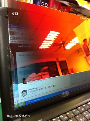 3M螢幕防窺片