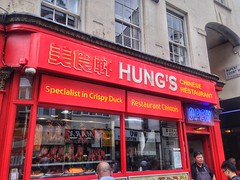 Chinatown (brimidooley) Tags: london uk england city citybreak westend travel chinatown soho greatbritain britain gb europe unitedkingdom londra londres ロンドン 런던