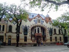 Palata Rajhl, Subotica