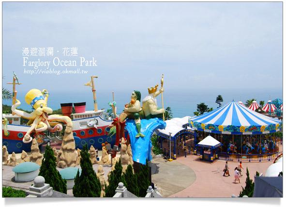 花蓮海洋公園一日遊32