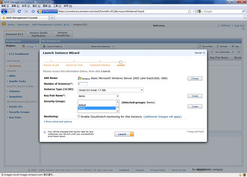 AWS Management Console - Instance Setup @ 20091208