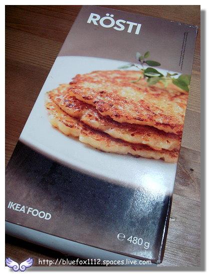 091031IKEA冷凍食品07_薯餅