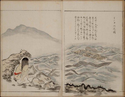 Kondo Morishige - Henyo bunkai zuko vol. 3 (1804) a
