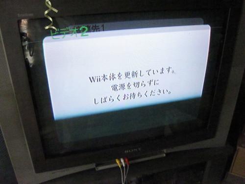 Wii_Update