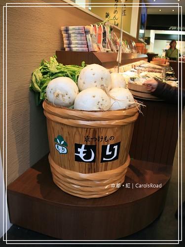 2009-12-11 京都 074 R