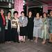 Anita de Navarrete, Edith Inclán, Teté Balcázar, Tere Kato, Anoha de González, Tere Sáinz, Olga Rebeca López, Natty Castillo, Tere King y Lourdes Acosta, todas ellas han sido presidentas de UFIA a lo largo de 30 años.