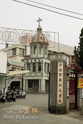 太平老街-聖玫瑰天主堂-雲林溪美食廣場|官煙賣捌所|雲林斗六景點