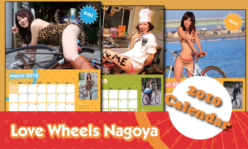 ♥Love Wheels Nagoya 2010 Calendar♥