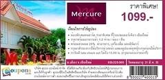 โรงแรมเมอร์เคียว เชียงใหม่ Mercure, ถนนช้างเผือก เชียงใหม่ มอบส่วนลดพิเศษ