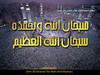 00n2052UQUF (www.2lbum.com) Tags: الألبوم جميلة مؤثرة تلاوات تلاوة القرآني