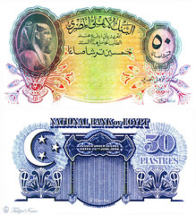 50 Piasters - Date Of Issue; May 7, 1935 (Tulipe Noire) Tags: africa 1930s egypt middleeast cairo egyptian half 50 pound 1935 banknote piasters