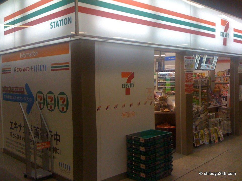 7-ELEVEN convenience store on platform of Keikyu Railways at Shinagawa, Tokyo.