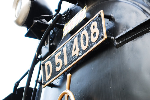 Steam locomotion