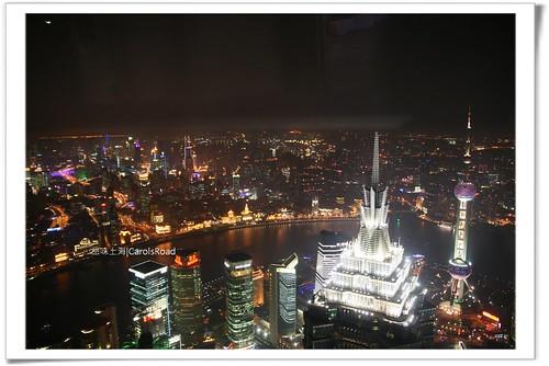 2010-01-18 Shanghai 09 103R
