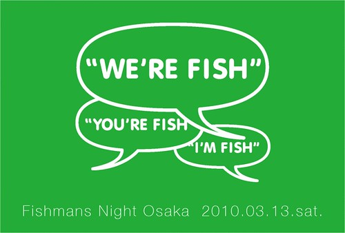 fishmans night osaka 2010
