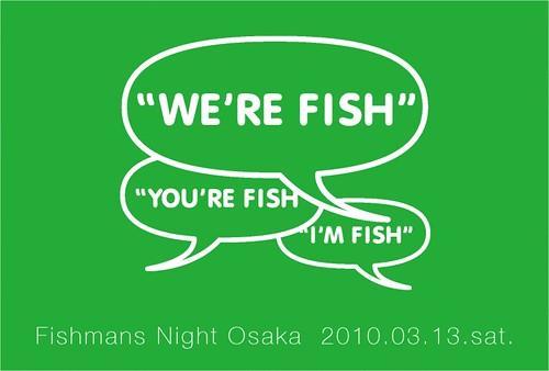 fishmans night osaka 2010
