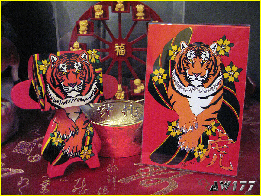 Happy Chinese New Year: Year of the Tiger