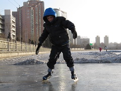 Ice Skating in Beijing