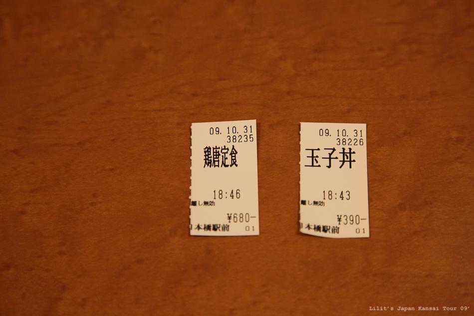 宮本武藏_1