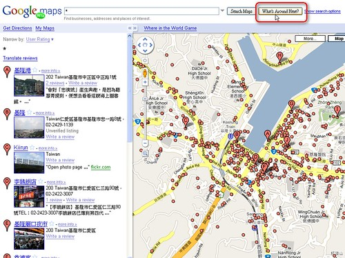 googlemapsnew-21 (by 異塵行者)
