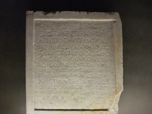 Epitaph of Menophilos