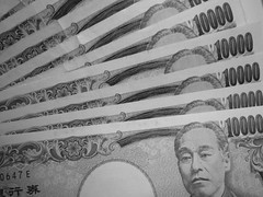 Yen yen yen