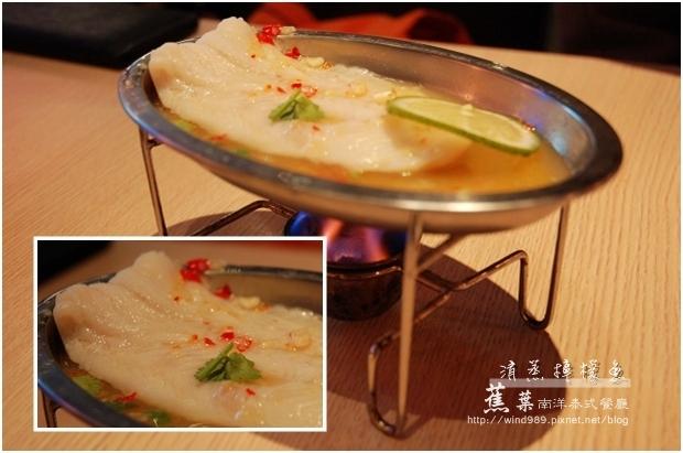 焦葉南洋泰式餐廳16.jpg