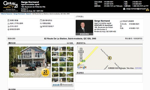 Century 21 Canada Listing in Chinese
