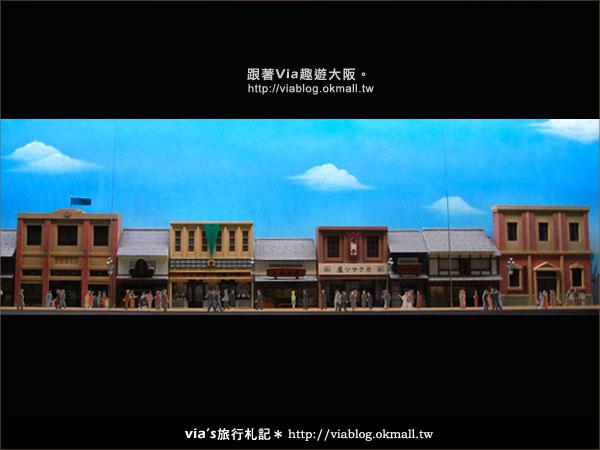 【via關西冬遊記】大阪生活今昔館(又名:大阪市立人居博物館)33