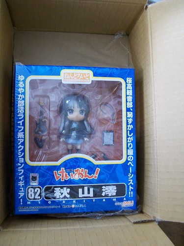 Mio in her box