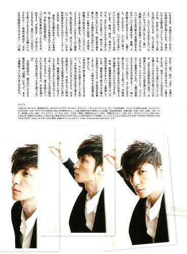 FLIX (2010/04) P.25