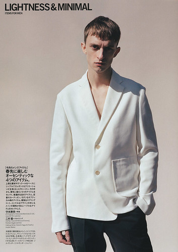 Marko Brozic5001(high fashion332_2010_04)