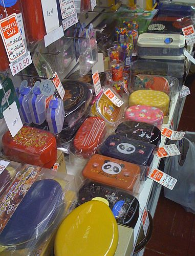 Bento inventory at Sanko in SF Japantown