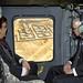 Defense Secretary Robert M. Gates above Afghanistan
