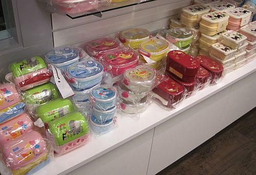Bento boxes at Kinokuniya Gifts & Stationery