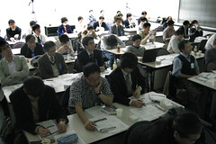 OpenSolaris IPS Tokyo 031910