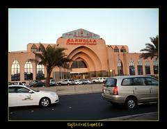 Al sholla commercial center (Jeddah Vision) Tags: road street trees buildings gulf traffic arab palmtree shoppingmall saudi arabia jeddah saudiarabia jedda jidda jiddah datetree faisaliya alshollashoppingmall madeenaroad alshollacommercialcenter
