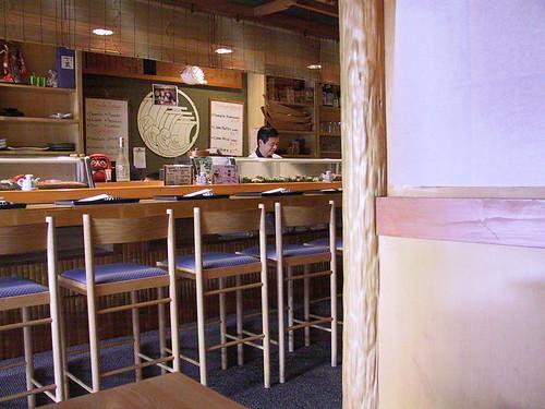Kibune Sushi, Vancouver
