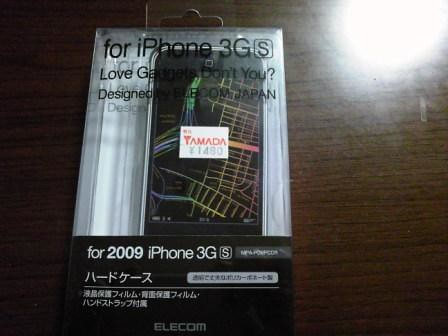 biblio - iPhone