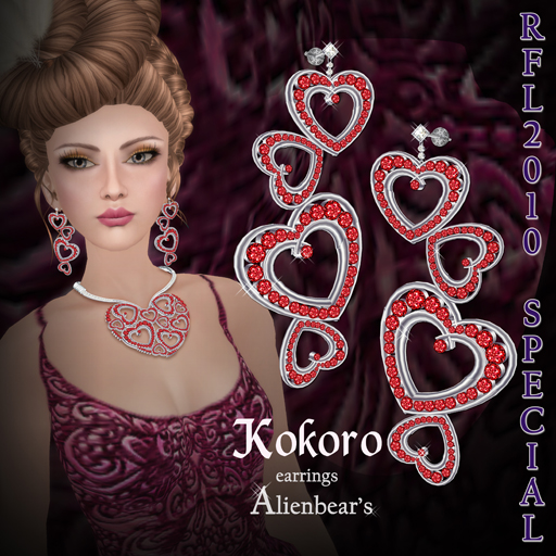 RFL2010 Kokoro earrings special