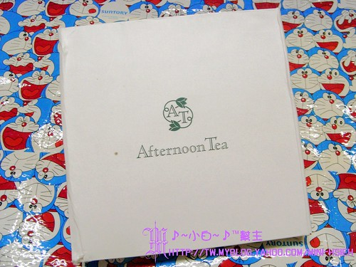 2010 Afternoon Tea 文字盤(台灣限定款)