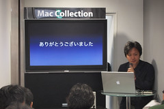 第3回 未来のクリエイターになろう in Mac Collection Akiba
