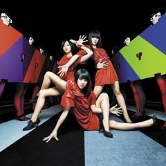Fushizen na Girl / Natural ni Koishite