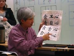 100401 禪味鈔經班(第五堂) @德貴學苑 0025 (Vicky Yu) Tags: ddm