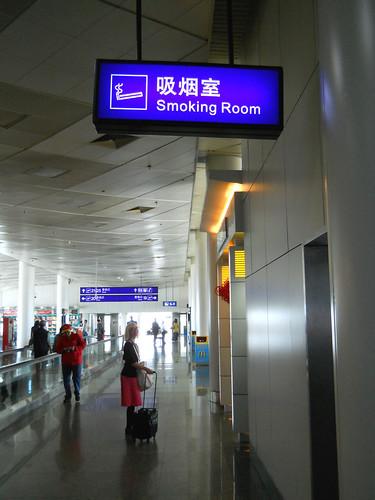 CHINA 0361