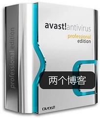 杀软更新:avast! V5.0.545 免费版下载(可用到2038年) | 爱软客