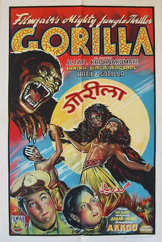 GORILLA (1953) Indian