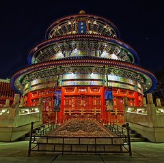 EPCOT Center - Up Close with the Temple of Heaven (Cory Disbrow) Tags: china longexposure travel photoshop canon orlando epcot lab florida magic tripod disney nighttime fl wdw waltdisneyworld templeofheaven epcotcenter canonef1740mmf4lusm 2010 waltdisney afterhours cs4 worldshowcase lakebuenavista baylake reedycreek sevenseaslagoon nikcolorefexpro canoneos5dmarkii reflectionsofchina january2010 worlddrive vacationkingdomoftheworld corydisbrow
