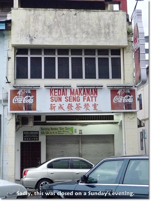 Sun Seng Fatt